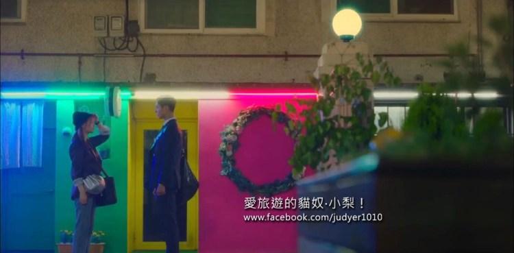 韓劇《青春記錄》《各位國民》《內在美(愛上變身情人) 》《嫉妒的化身》取景地\拍攝場景報你知!