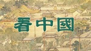 """""""西藏历史与文化展""""在德国正式开幕"""