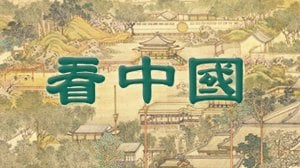 kangxi