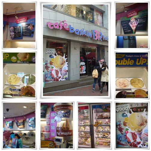 2011.04.首爾自由行   <31冰淇淋、Angel-in-us Coffee、匯豐銀行提韓圜>