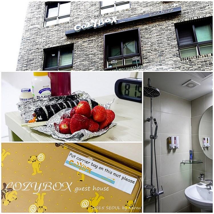 [Seoul。住宿] 梨大 CozyBox Guesthouse
