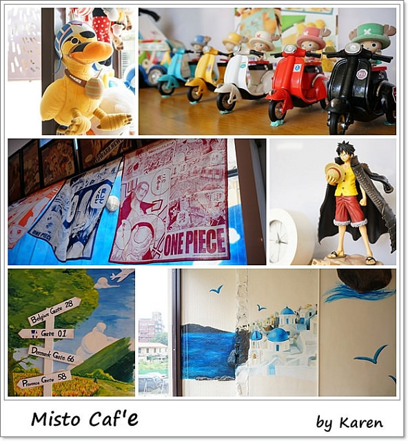 [台中。西區] Misto Caf'e 咖啡店有濃濃海賊風 (照片爆炸多)