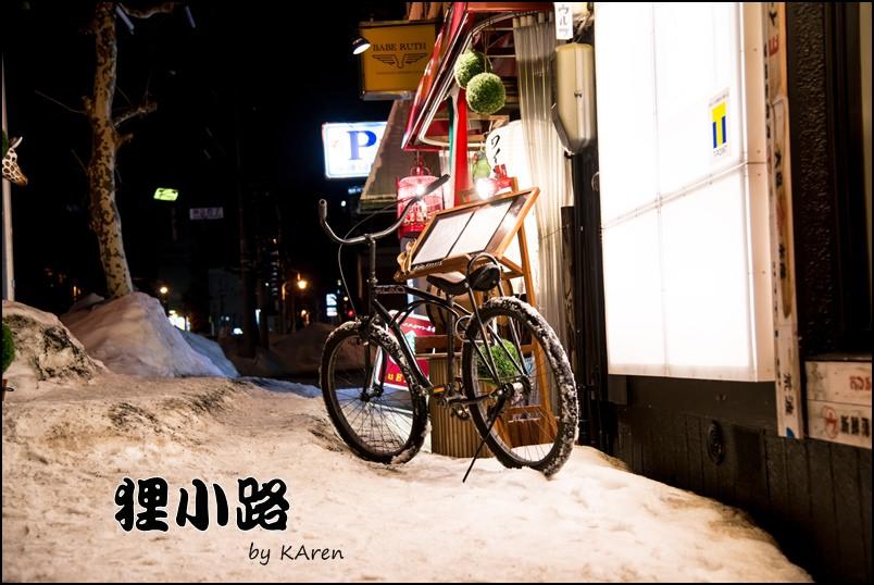 [日本。北海道] 狸小路+午、晚餐
