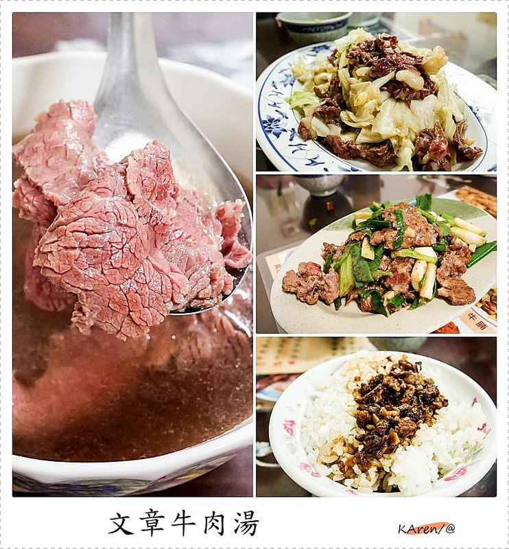 [台南。安平區] 文章牛肉湯、周氏蝦捲、依蕾特、微甜