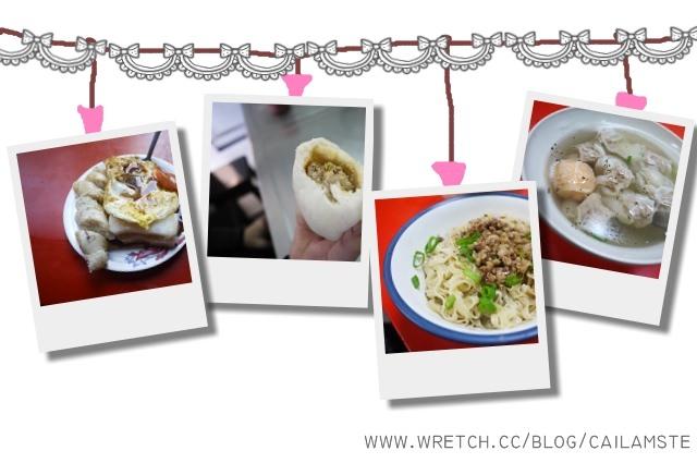 [食記] 臥虎藏龍的第二市場美食part 2