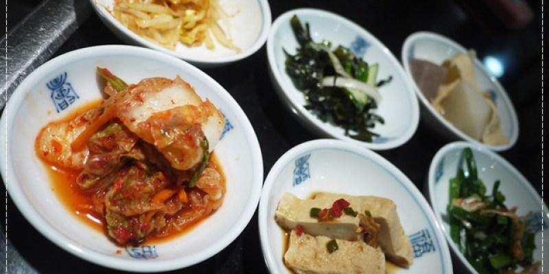 [食記] 貴族般的享受~兩班家韓式烤肉