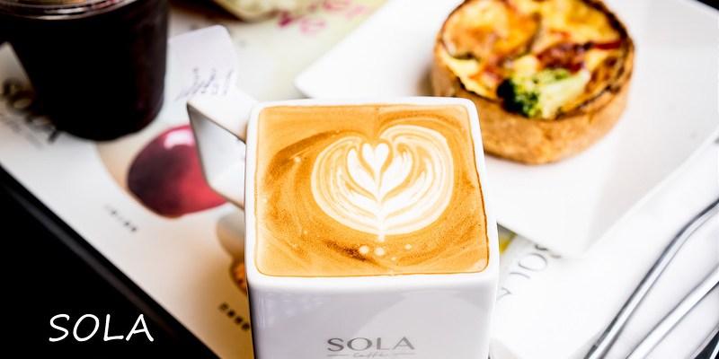 [台中。北區] SOLA Caffé