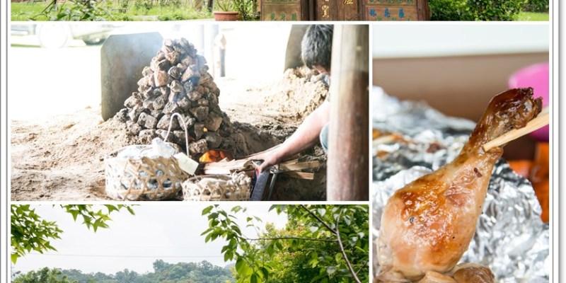[新竹。北埔] 蕃薯伯焢窯