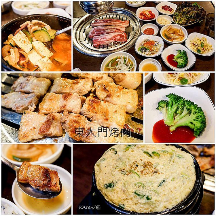 [Seoul。食] 東大門烤肉