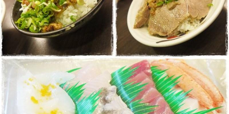 [食記] 台中-第二市場-罰站立食和抽號碼牌的肉燥飯