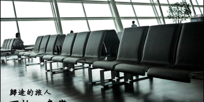 [seoul] 6002機場巴士、機場退稅、機場郵局寄明信片
