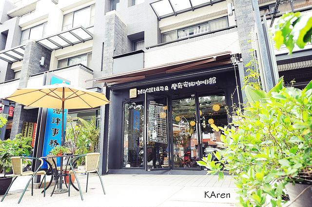 [台中。北屯區] MOCHIANA 摩奇安娜咖啡館