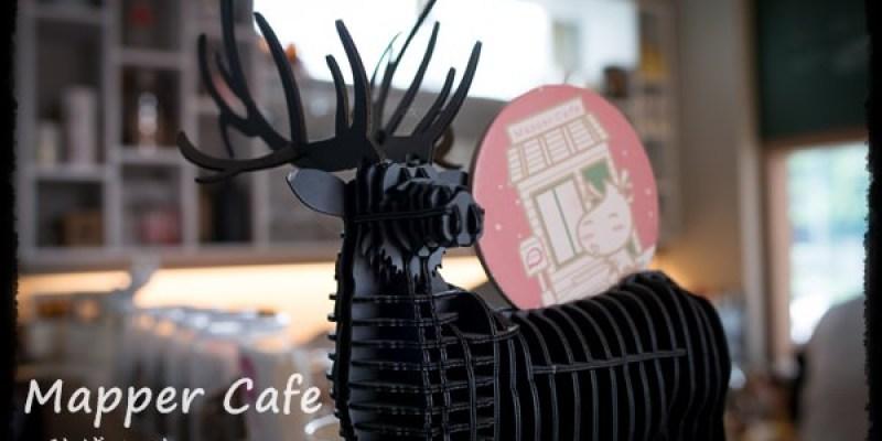 [coffee] Mapper Cafe 脈博咖啡~療癒人心的韓系咖啡(環境篇)