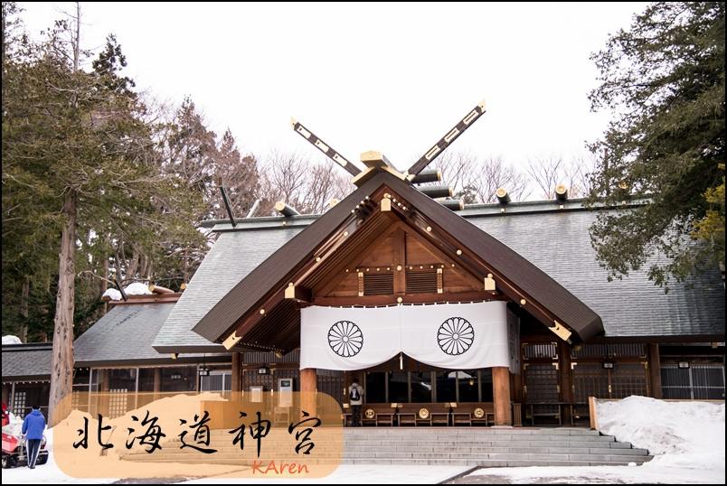 [日本。北海道] 大通公園、計時台、北海道神宮遊 (此篇於2013/09/15 上日本網頁)