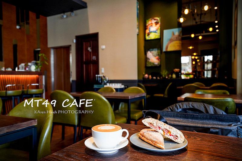 [台中。北屯區] MT49 CAFE' 芒果樹49號咖啡店
