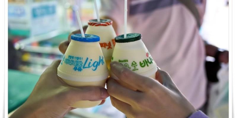 [seoul] 新村ISAAC早餐+便利商店的飲料們~