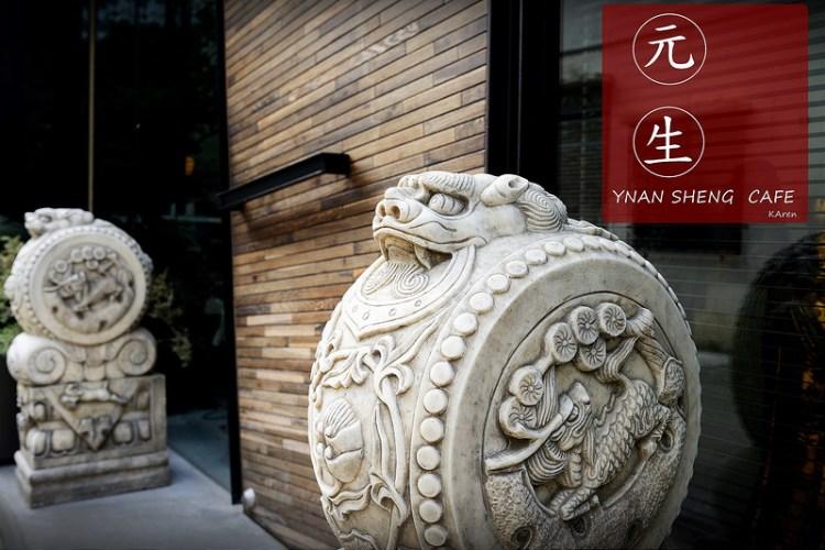 [台中。西區] Yuan Sheng Cafe 元生咖啡