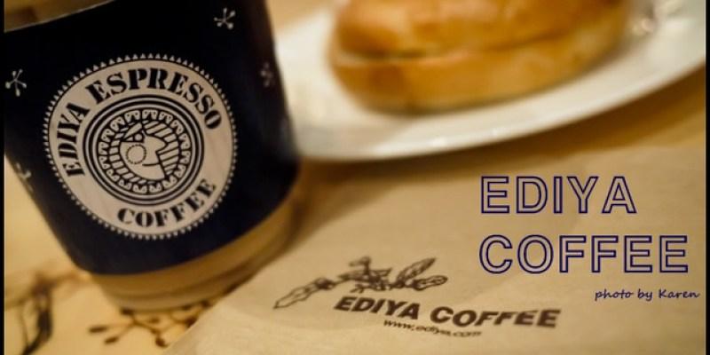 [seoul] 新村 EDIYA COFFEE