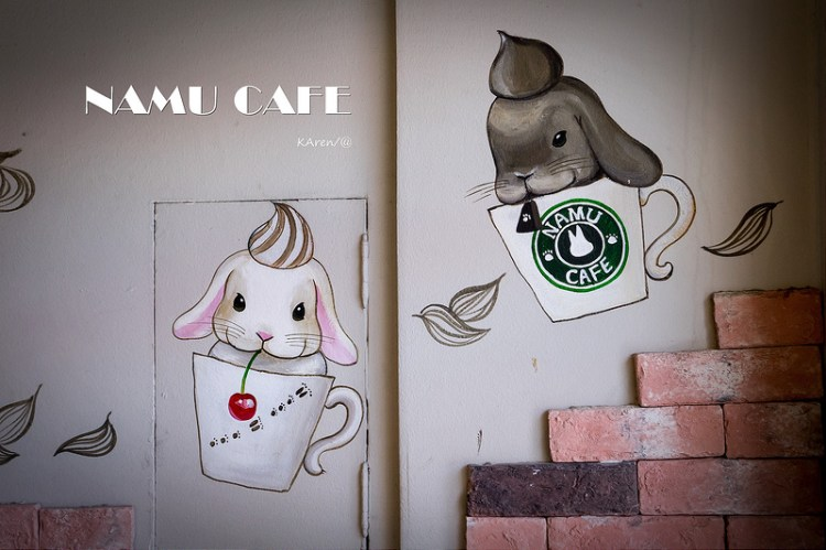 [Seoul。食] 新村 NAMU Cafe
