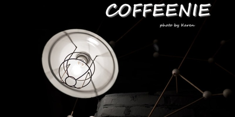 [seoul] You are not Alone in COFFEENIE