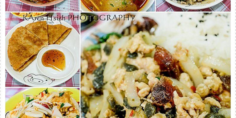 [台中。北屯區] 泰小葉 泰式風味小食