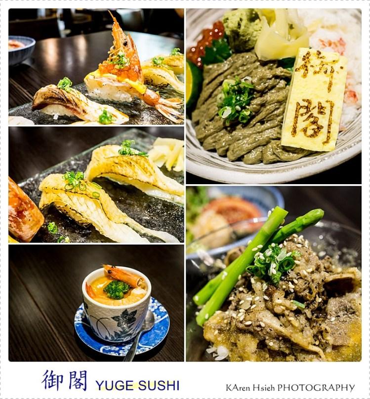 日式料理   台中北屯區   御閣手作すし