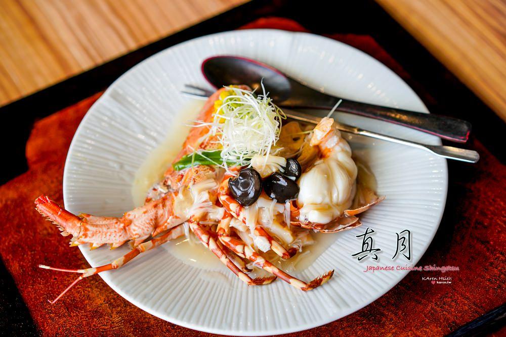 真月新日本料理   野生龍蝦細緻Q彈超滿足,品嚐深度日式料理,季節菜色一期一會,每道菜都是一幅畫作