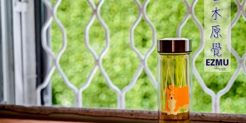 目木原覺 EZMU | 雙層玻璃杯讓人好想擁有,買杯子順便喝飲料