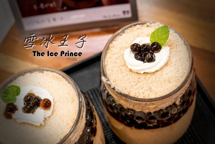 雪冰王子 The Ice Prince   咖啡館裡吃透心涼雪冰 + 厚鬆餅2訪