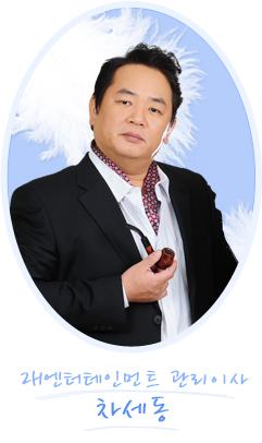 _ Yiduil chasedong