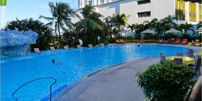 [菲律賓宿霧住宿]Marco Polo Plaza Cebu 馬可波羅宿霧大飯店。交通便利,離市中心近,更提供多項優質的服務設施。