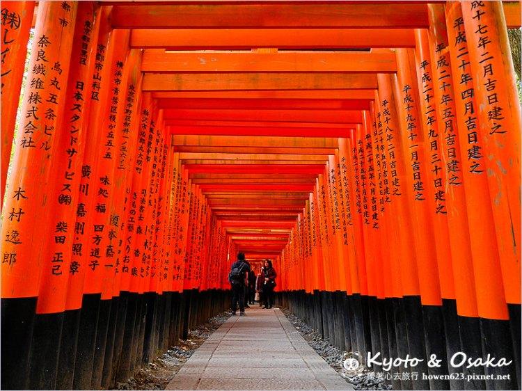 [日本京都旅遊]伏見稻荷大社-滿長紅的千本鳥居好壯觀 @1月1日來伏見稻荷大社,感受日本過年參拜神社的熱鬧氣氛。