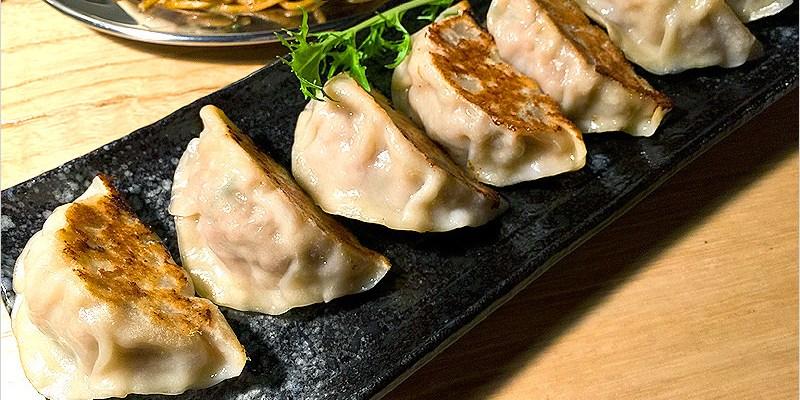 [台中日式料理]次男 日食料理製作所。低調開新店的老宅日式小店,次男燒餃不錯吃 @MEN拉麵旗下新品牌