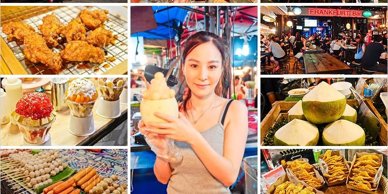 泰國曼谷自由行   拉差達火車夜市-朝聖火辣身材「果汁姬」正妹,高人氣手做水果冰沙。交通便利搭乘MRT就能到的夜市。