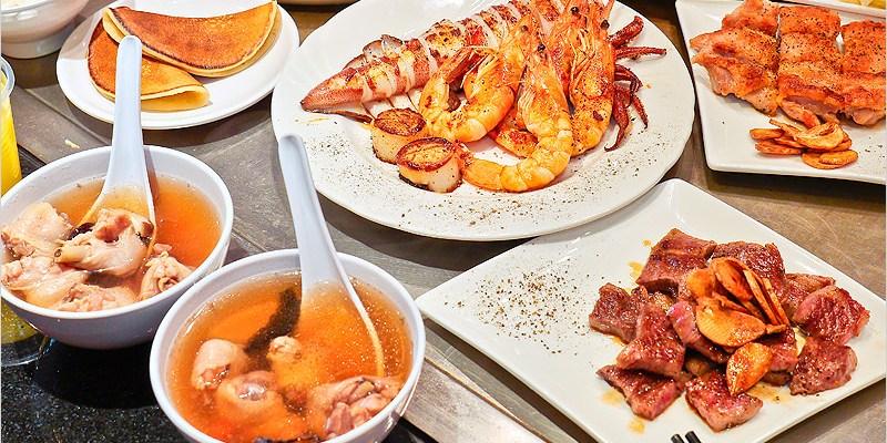 台中大雅鐵板燒 | 川谷新料理鐵板燒。雙人套餐有夠超值,泰式檸檬魚、泰式打拋豬也太下飯了!不收服務費,湯品飲料喝到飽。