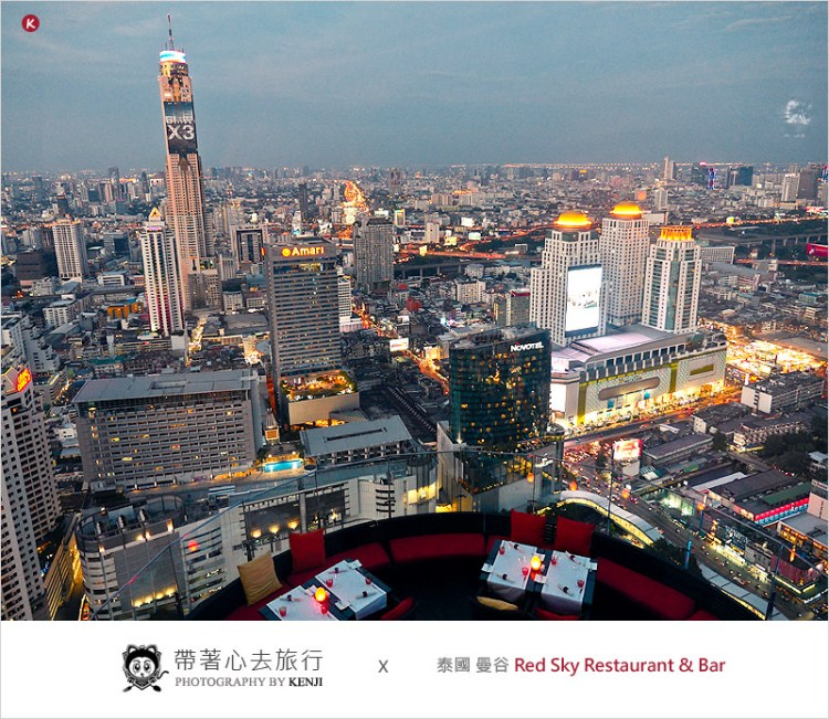 泰國曼谷高空酒吧   Red Sky Bar (BTS Chit lom站) 55樓360度高空景觀餐廳,來泰國入門級首選的高空酒吧。