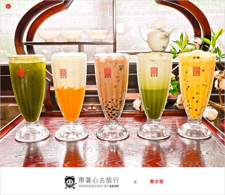 台中飲料 | 春水堂人文茶館-五款新品手搖飲料好喝上市,手搖珍奶DIY體驗新鮮又有趣。
