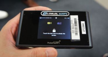 GLOBAL WIFI 優惠代碼 | GLOBAL WiFi分享器,日本上網吃到飽 不降速 測速使用心得 (GLOBAL WiFi 優惠折扣79折)