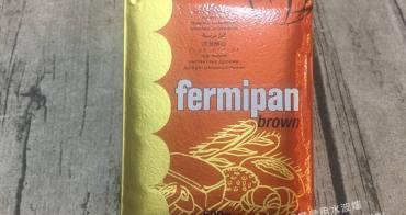 如何保存即發(速發)酵母粉? 如何延長即發(速發)酵母粉使用期限?