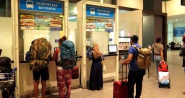 吉隆坡到麻六甲交通 | KLIA、KLIA2到麻六甲,TBS巴士轉運站到麻六甲及購票搭乘方式