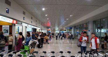 越南上網SIM卡、分享器推薦整理 | 越南機場購買SIM卡,Vinaphone 上網卡購買方式!!