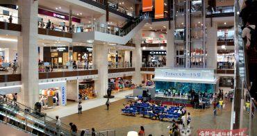 沖繩 | ASHIBINAA Outlet、永旺夢樂城,沖繩兩大購物中心交通方式、折價券取得、必買必吃整理!!