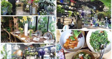 【台中美食】在秘密花園裡用餐,適合姊妹們的聚會餐廳~Thai J泰式料理(大墩家樂福廣場一樓)