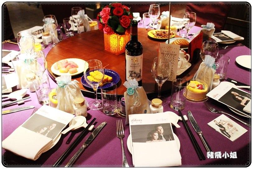 【臺北美食】故宮晶華郭彥甫婚宴,遇見幸福鳥咖啡婚禮小物 - 豬飛小姐的彩色生活
