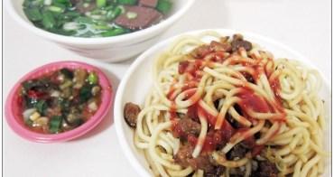【台中美食】豐原康康豬炒麵豬血湯 ~在地人最愛的道地小吃,銅板早午餐美食