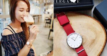 持續討論度最高,極簡時尚設計DW手錶
