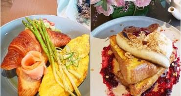 【台中北區】Bits & Bites 嚼嚼~浪漫唯美的設計質感咖啡廳,招牌法式吐司、澳洲人早午餐這裡就吃的到!
