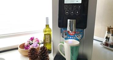 輕時尚的元山免安裝淨飲機,LCD液晶觸控式面板、免鑽孔免管線免安裝,可依照環境需求輕鬆移動、隨時喝好水!