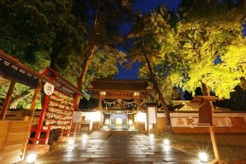 【嘉義景點】昭和J18~隱藏在百年公園裡的台灣最美神社咖啡廳開幕囉!不管白天或夜晚都美的冒泡,解鎖一秒到日本京都的願望