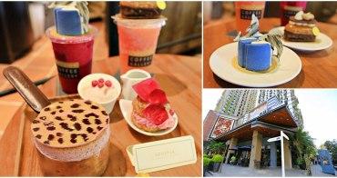 【台中南屯區】卡啡那CAFFAINA大墩店~超幻夢粉紅豹紋舒芙蕾新品限量上市!超犯規甜點來襲!